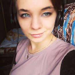 Вероника, 23 года, Воронеж