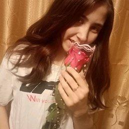 Фото Валентина, Улан-Удэ, 20 лет - добавлено 5 марта 2020
