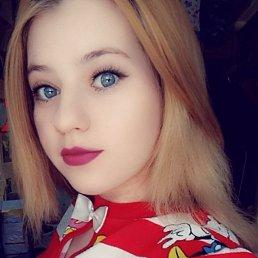 Нина, 19 лет, Киренск