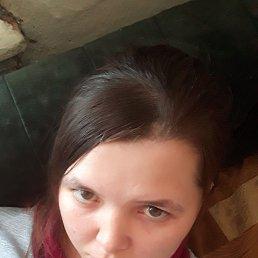 Лариса, 28 лет, Инзер