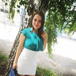 анна, 20 лет, Кемерово