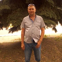 Игорь, , Кременная