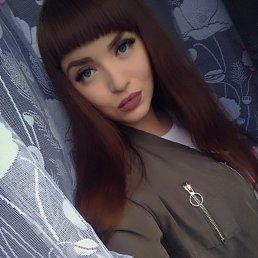 Кристина, Санкт-Петербург, 21 год