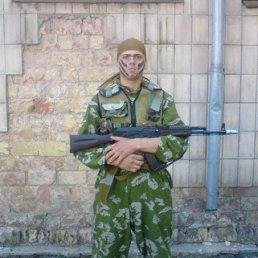 Евгений, 28 лет, Верховцево