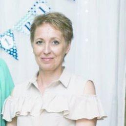 Олеся, 45 лет, Белая Церковь