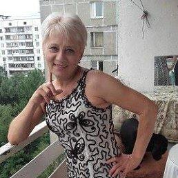 Мирослава, 50 лет, Серпухов