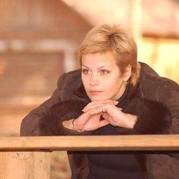 Коновалова, 44 года, Москва