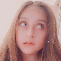 Анастасия, 16 лет, Лобня