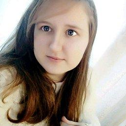 Танюша, 17 лет, Маслянино