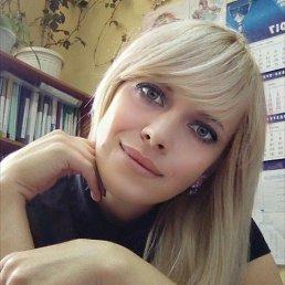 Вера, Хабаровск, 17 лет