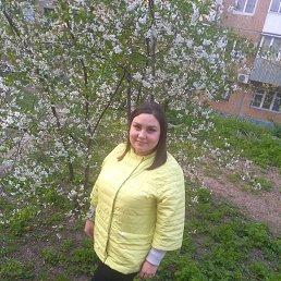 Карина, 29 лет, Каменское