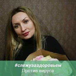 Екатерина, 32 года, Барнаул