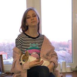 Олеся, Липецк, 18 лет