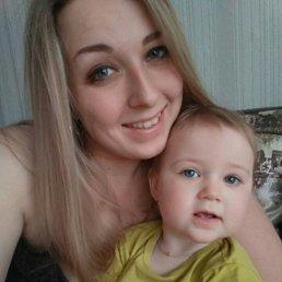 Оксана, 24 года, Брянск