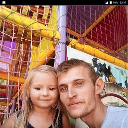 Иван, 23 года, Одесса