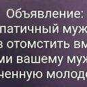 Фото Сергей, Брянск, 42 года - добавлено 4 февраля 2020
