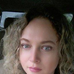 Анастасия, 38 лет, Северск