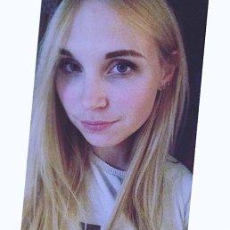 Диана, 23 года, Нижний Тагил