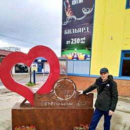 Иван, 39 лет, Курган