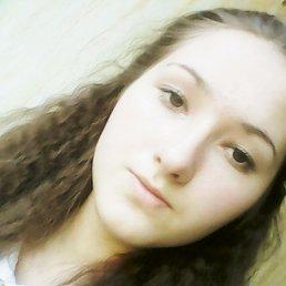 Маргарита, 17 лет, Луганск