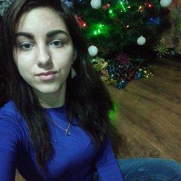 Полина, 17 лет, Ужгород