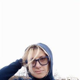 Татьяна, Скадовск, 37 лет