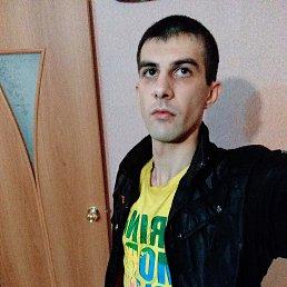 Александр, 28 лет, Талдом