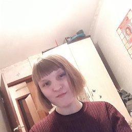 Мария, 20 лет, Казань
