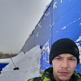 Константин, 27 лет, Новокузнецк