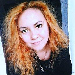 Алина, 28 лет, Ульяновск