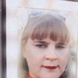 Наташа, 40 лет, Белгород