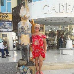нина, 49 лет, Невинномысск