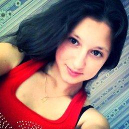 Кира, 26 лет, Тольятти