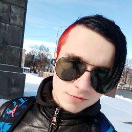 Кирилл, 20 лет, Озерск