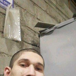 Руслан, 29 лет, Каменск-Уральский