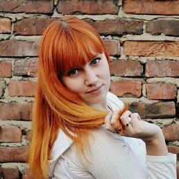 Елизавета, 24 года, Чехов