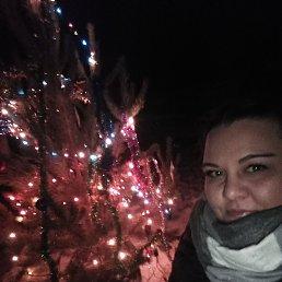 Оксана, 23 года, Ульяновск