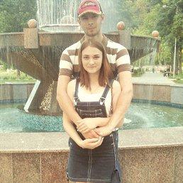 Клара, Набережные Челны, 28 лет