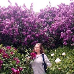 Наталья, 27 лет, Чита