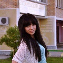Зинаида, 25 лет, Пенза
