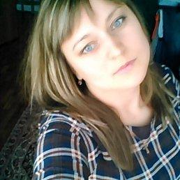 Александра, 33 года, Челябинск