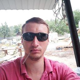 Дмитрий, 29 лет, Харьков