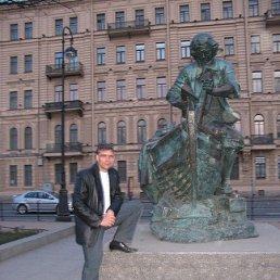 Сергей, 49 лет, Магнитогорск