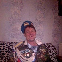 Александр, 46 лет, Волчиха