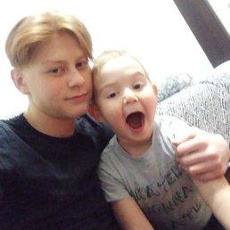 Артём, 20 лет, Сургут