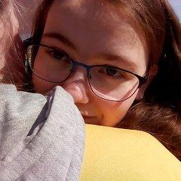 Валерия, 17 лет, Тверь