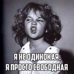 Фото Елена, Краснодар - добавлено 5 апреля 2020