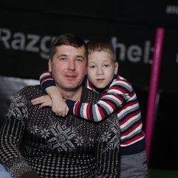 Андрей, 34 года, Ульяновск