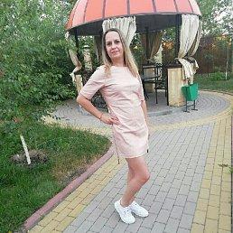 Оксана, 33 года, Белгород
