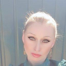 Таня, Саки, 39 лет